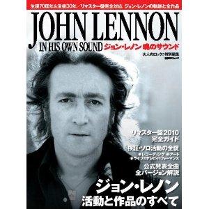 ジョン・レノン.jpg