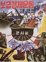 朝鮮戦争資料映像.jpg