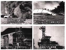 山本五十六の真珠湾攻撃