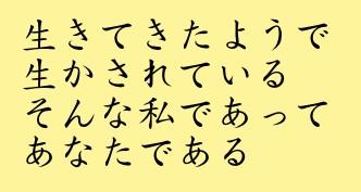 心温まる誕生日の歌.jpg