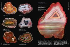 美しい石の模様.jpg